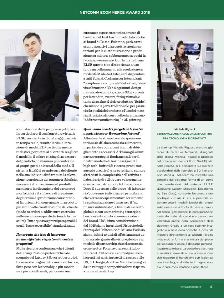 Netcomm Award_Else-page2