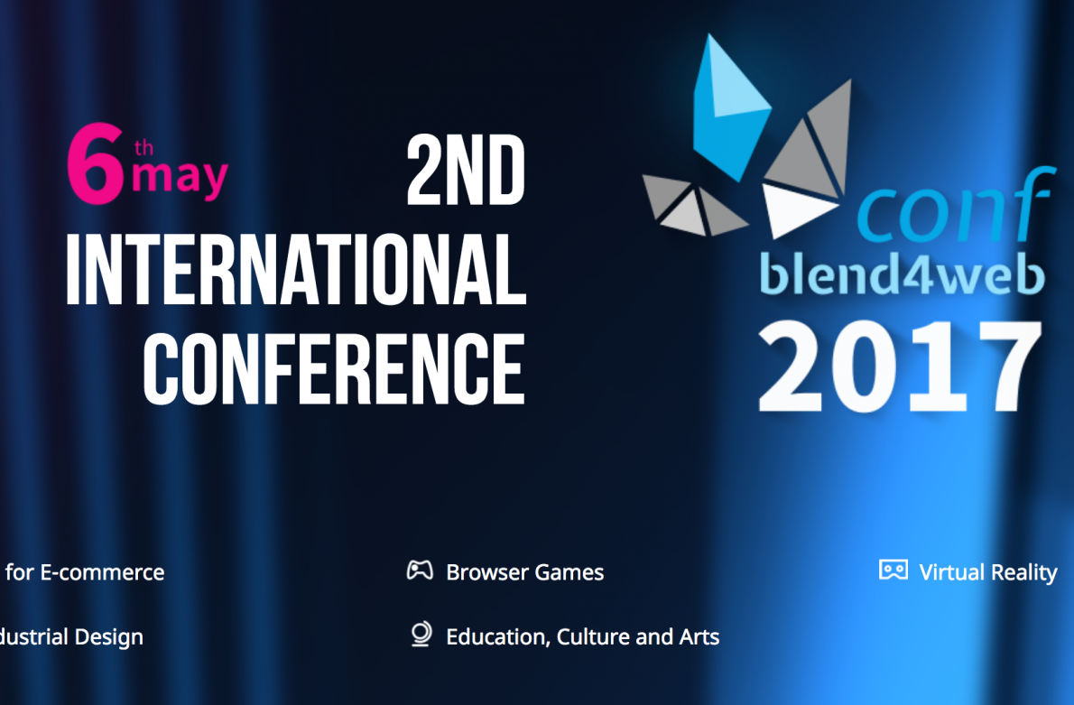 Blend4Web- Conference