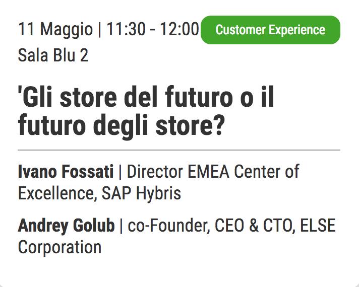 Gli store del futuro o il futuro degli store