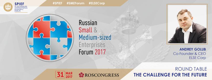 Russian_SME_Forum_2017_Facebook
