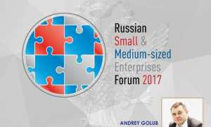 SPIEF_SMEForum_1080