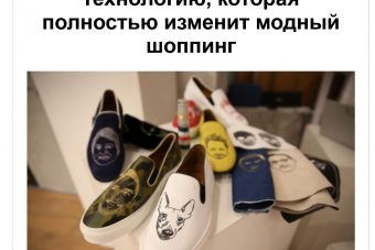 ELSE Corp on New Retail Russia