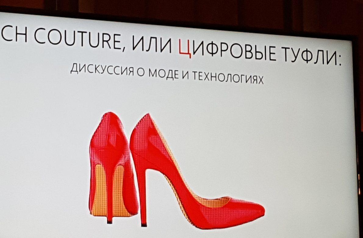 Туфли твоей мечты: ELSE и Microsoft меняют модный шопинг