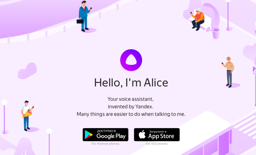 Yandex-Alice