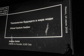Андрей Голуб: «В будущем красивая мода пропадет с подиума»