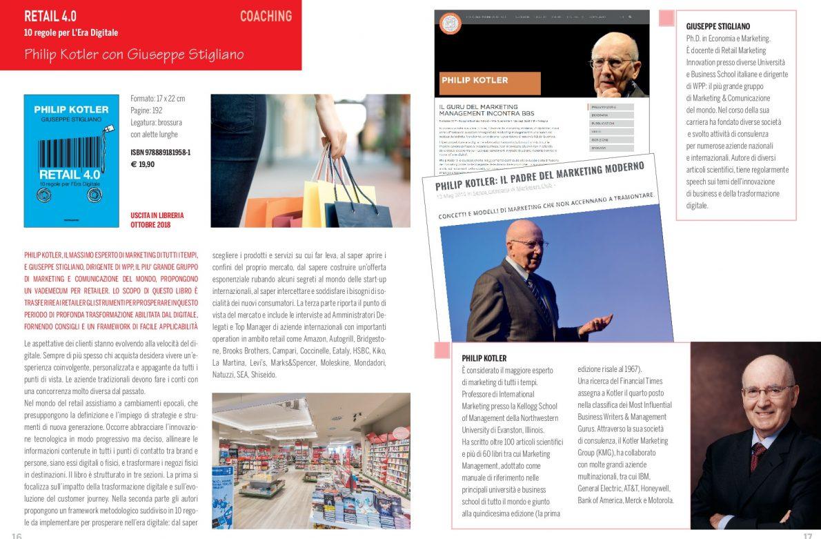 Retail 4.0  Brochure-001