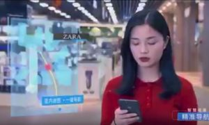 Smart Retail Flagship Store By Tencent