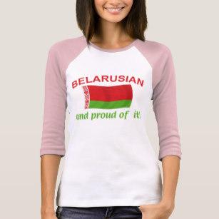 proud_belarusian_t_shirt-r7ef6e64431a24951b32f44b3ff1ae033_k2gl5_307