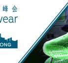 Global Footwear Executive Summit, Hong Kong- SAVE THE DATE