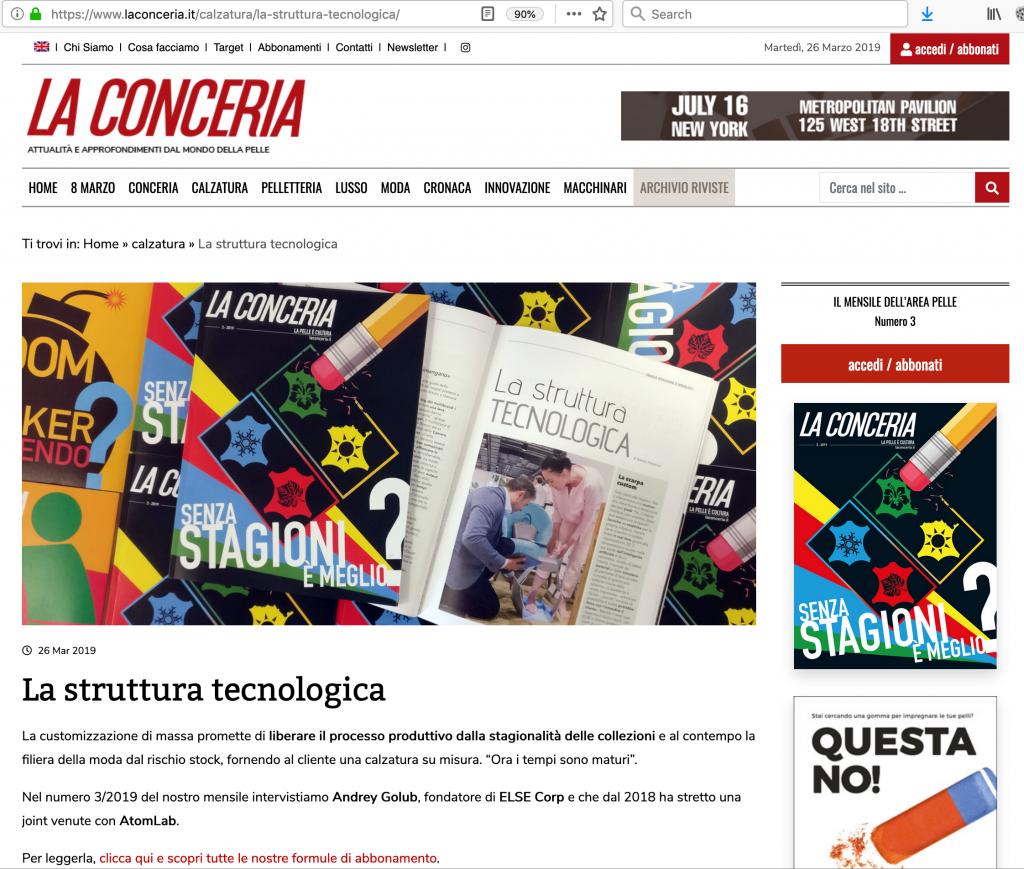 LaConceria-HomePage