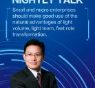 ToJoy CEO speaks about ELSE Corp and Virtual Retail at Nightly Talk- China